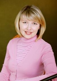 Ольга Бушкова, 7 января 1974, Ижевск, id114224887