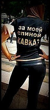 Geo*** Girl, 21 января , Волгоград, id124456405