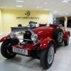 АВТОВЕРНИСАЖ - магазин автомобилей