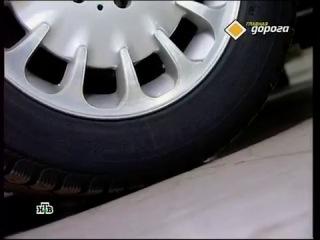 W211 Тест-драйв - Главная дорога