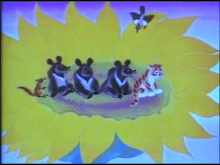 Мультфильм Тигренок на подсолнухе (1981) - по сказке Ю.Коваля про амурского тигра (советский мультфильм)