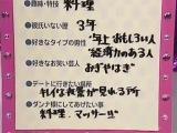 Gaki No Tsukai #744 (2005.02.13)