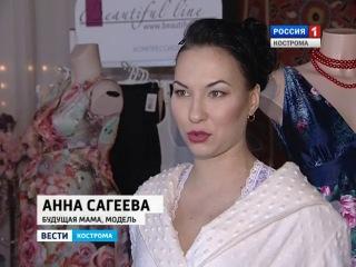 Модный показ одежды и белья ФЭСТ весна-лето 2014