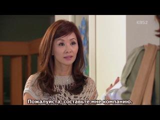 Ли Сун Шин лучше всех / Ты лучшая, Ли Сун Син / The Best Lee Soon-Shin 18 из 50