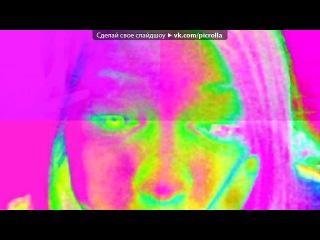 «Webcam Toy» под музыку Muse - Supermassive Black Hole(песня из фильма Сумерки.Когда семья Калленов играет в бейсбол!!. Picrolla