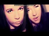 ЧЕТКИЕ под музыку Dj Niki feat. SODA - Она одна, она влюблена . Picrolla