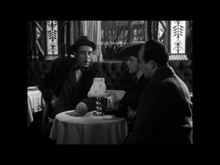 Анри-Жорж Клузо - Набережная Орфевр (Набережная ювелиров) (1947)