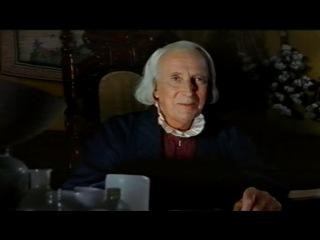 The Magician's House Сезон 2 Серия 3 | Дом Волшебника