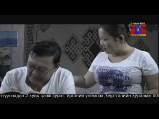 Усны гудамж / МУСК - 2013 / 11-р анги