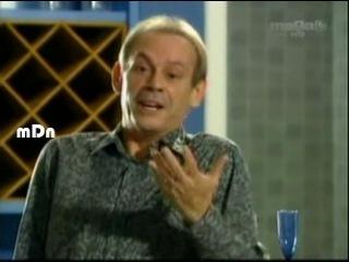 Duas Caras Два лица (2008) Episode 4