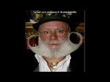 «усы» под музыку Группа Губы (Камеди Клаб) - Носи усы - носи не ссы)))). Picrolla