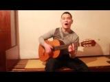 Loony Lao-Айтылмаган создер. (кавер на гитаре)