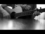 Гитара / Руки Вверх - Как мне сегодня хочется только с тобою рядом быть