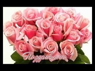 Лолитка С днём рождения тебя!!! Люблю тебя))))