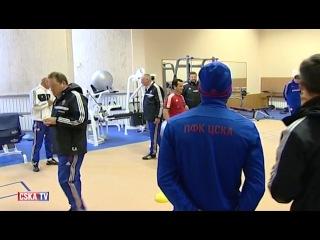 Первая тренировка Витиньо в составе ЦСКА