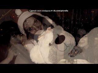 «Новый 2014 Год» под музыку Верка Сердючка  - Ёлки по городу мчатся !самая новогодняя песня!. Picrolla