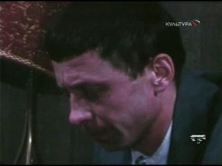 Олег Даль. Вечно живые (1976)