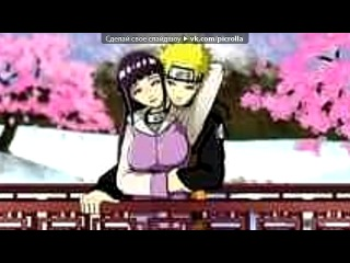 «Naruto» под музыку Пистун Арсений - чорний пестолет. Picrolla