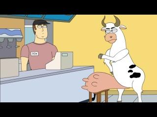 Kut Stupid-Корова в МакДональдсе