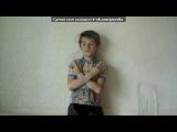 Со стены друга под музыку Dj Scrip &amp TON!C feat.Erick Gold - Lead the way (Record Mix). Picrolla