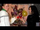 новый год!!!!! под музыку Shami ft Майк Чек - Праздник к нам приходит (текст песни внутри). Picrolla