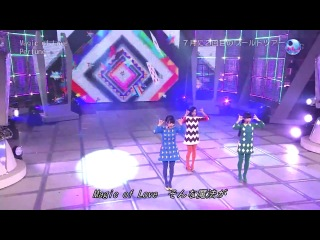[LIVE] Perfume - Magic of Love [Music Japan 23.05.2013]