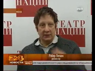 Репортаж о премьере спектакля Гамлет Коллаж Телеканал РЕН ТВ