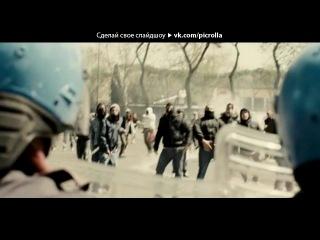 «Со стены Околофутбола 2  фильм| Фанаты | Хулиганы| Футбол» под музыку Feduk - Околофутбола (Музыка из фильма Около Футбола) - vk.com/soundvor. Picrolla