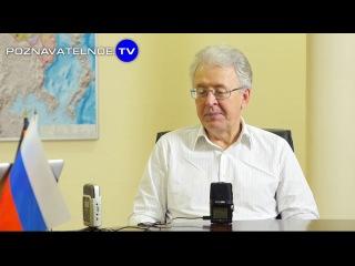 Валентин Катасонов (Количественное смягчение, ноябрь 2013 г.)