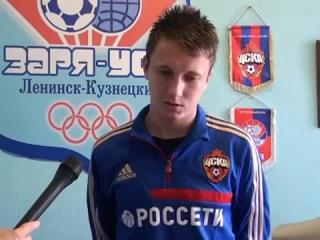 Александр Головин - игрок ПФК ЦСКА