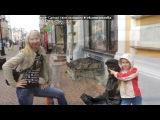 «отпуск 2012 г.» под музыку МОЯ  МАМА ЛУЧШАЯ НА СВЕТЕ))) - Моя самая любимая, самая офигенная!самая самая!я очень тебя люблю ..ты для меня всё!обожаю тебя,как хорошо что ты у меня есть! моя любимая мамочка=*. Picrolla