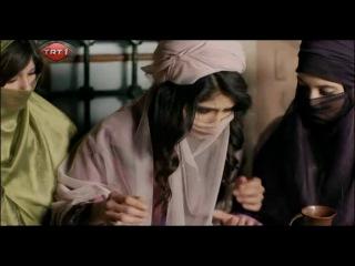 Однажды в Османской империи / Bir Zamanlar Osmanli - KIYAM | cезон 1, cерия 1
