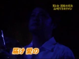 Gaki No Tsukai #876 (2007.10.28)