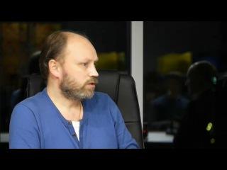 Владимир Рогов и Николай Стариков о событиях в Украине