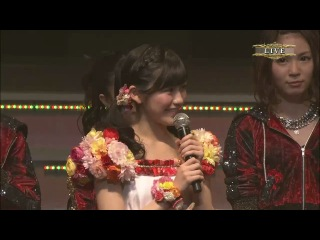 AKB48 Request Hour Set List Best 100 2013 День 2 Часть 3/3