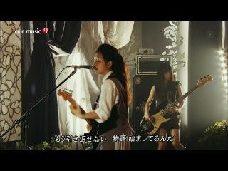 YUI Feat STEREOPONY - Again (Bokura No Ongaku)