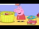 Peppa Pig Tidying up