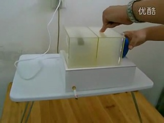 Ионизатор-очиститель воздуха
