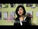 Мой сосед-красавчик  Yiutjib Ggotminam  Flower Boy Next Door (Спешел 1) (HDTV) (BTT-TEAM)