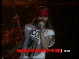 Новогоднее караоке 2x2 - Guns N' Roses — Welcome To The Jungle.Канал 2х2 (16+)