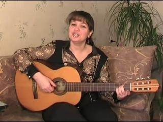 Алена Кравченко - разбор песни