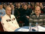 КВН-2012. Кубок мэра Москвы