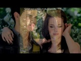 «Со стены Сумерки» под музыку Роберт Паттинсон - OST Сумерки - колыбельная для Беллы. Picrolla