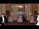 «На Балу в Елагинском Дворце.» под музыку ♥Маленький Принц (1980) - Мы встретимся снова...пусть свечи сгорели и кончился б