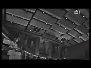 Romina Power - ArmoniaAcqua di mare (1972)