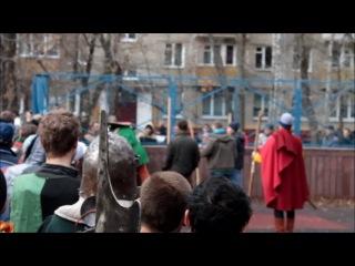 Черный Вереск Дуболомы 20.10.2013