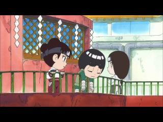 Чиби Наруто: Рок Ли : Cила Юности / Naruto SD: Rock Lee no Seishun Full-Power Niden [2 серия]. Озвучка [Yashorn (ArtVoice)].
