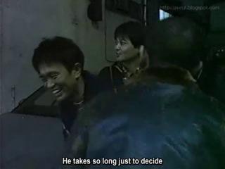 Gaki No Tsukai #492 (1999.12.12) — Stalking Tanaka (English Subs)