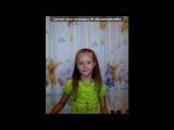 «ДОЧА» под музыку Алла Пугачева - Доченька моя. Picrolla