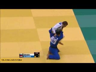 2013 World Championships Rio (-81kg 1-32 Final) VOROBEV Ivan (RUS) - AL-AAMERI Hussein (IRQ)